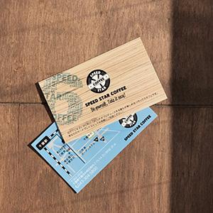 カフェショップカード