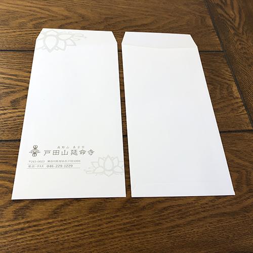 お寺封筒デザイン01